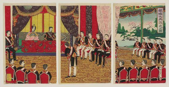 渡辺延一: Illustration of the Silver Wedding Celebration (Ginkon daiten gishiki no zu) - ボストン美術館