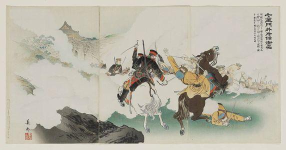 Toyokawa Yoshikuni: Scouts Clash Outside the Seven-Star Gate (Shichiseimon gai sekkô shôtotsu) - Museum of Fine Arts