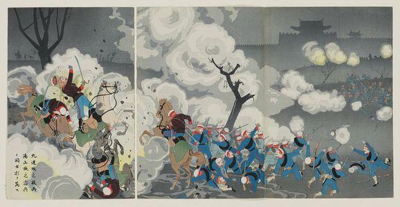 小林清親: Defeated Russian Soldiers at Jiuliancheng and Russian Soldiers at Tosanjo Fought Among Themselves (Kyûrenjô no haihei Tôsanjô no rohei to dôshi utsu o nasu) - ボストン美術館