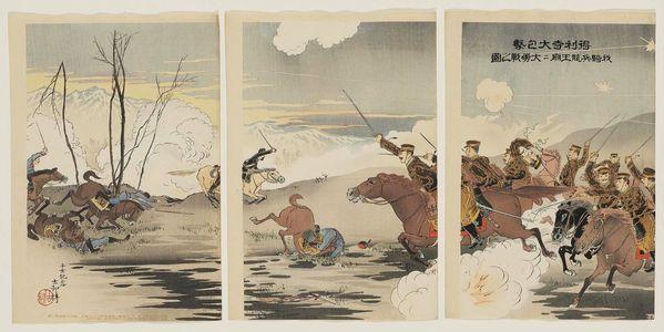 Ohara Koson: Bombarding Ritokuji (Telissu): Picture of our Cavalry Soldiers Bravely Attacking Ryuobyo (Ritokuji dai hôgeki wagakihei Ryûôbyô ni daiyûsen no zu) - Museum of Fine Arts