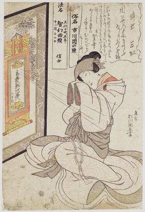 Utagawa Kuninao: Memorial Portrait of Actor - Museum of Fine Arts