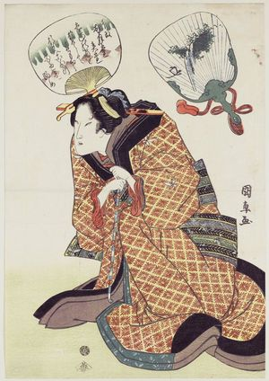 Utagawa Kuninao: from an untitled series of beauties and fans - Museum of Fine Arts