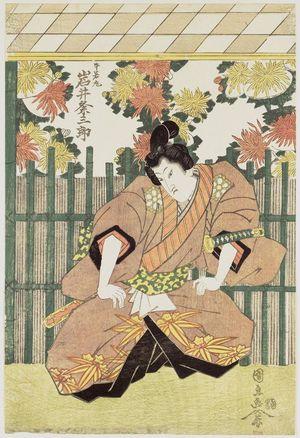 Utagawa Kuninao: Actor Iwai Kumesaburô as Ushiwakamaru - ボストン美術館