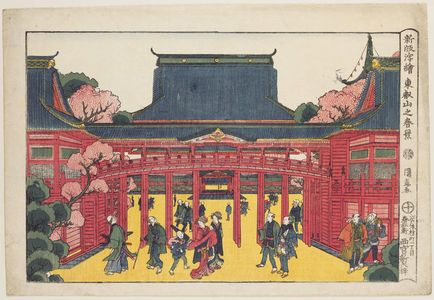 Utagawa Kuninao: Spring View of Tôeizan (Tôeizan no shunkei), from the series Newly Published Perspective Prints (Shinpan uki-e) - ボストン美術館