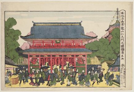 Utagawa Kuninao: The Niô Gate at Kinryûzan Temple (Kinryûzan Niômon no zu), from the series Newly Published Perspective Prints (Shinpan uki-e) - Museum of Fine Arts