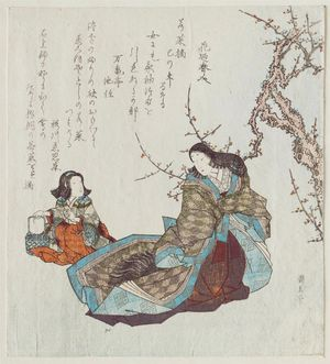 Utagawa Kuninao: Court Lady Gathering Herbs at New Year - Museum of Fine Arts