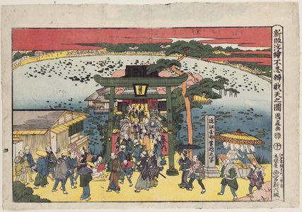 Utagawa Kuninao: Shinobazu Benten Shrine (Shinobazu Benten no zu), from the series Newly Published Perspective Prints (Shinpan uki-e) - Museum of Fine Arts
