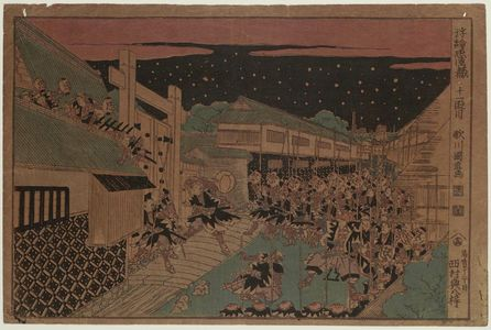 Utagawa Kuninao: Act XI (Jûichidanme), from the series Perspective Pictures of the Storehouse of Loyal Retainers (Uki-e Chûshingura) - ボストン美術館