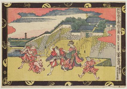 Utagawa Kuninao: Act III (Sandanme no zu), from the series Newly Published Perspective Pictures of the Storehouse of Loyal Retainers (Shinpan uki-e Chûshingura) - Museum of Fine Arts