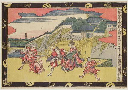 Utagawa Kuninao: Act III (Sandanme no zu), from the series Newly Published Perspective Pictures of the Storehouse of Loyal Retainers (Shinpan uki-e Chûshingura) - ボストン美術館