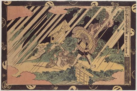 Utagawa Kuninao: Act V (Godanme no zu), from the series Newly Published Perspective Pictures of the Storehouse of Loyal Retainers (Shinpan uki-e Chûshingura) - Museum of Fine Arts