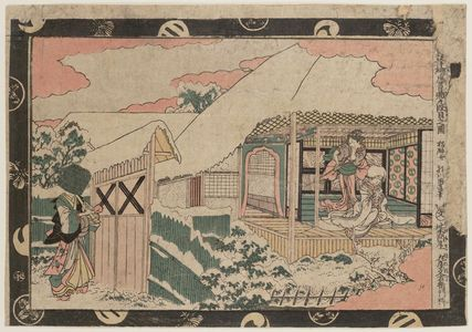 Utagawa Kuninao: Act IX (Kudanme no zu), from the series Newly Published Perspective Pictures of the Storehouse of Loyal Retainers (Shinpan uki-e Chûshingura) - ボストン美術館