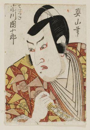 菊川英山: Actor Ichikawa Danjûrô as Suketsune - ボストン美術館