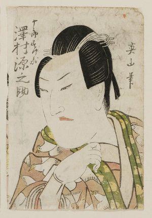 菊川英山: Actor Sawamura Gennosuke as Jûrô Sukenari - ボストン美術館