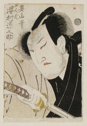 菊川英山: Actor Sawamura Genosuke as Bunzô - ボストン美術館