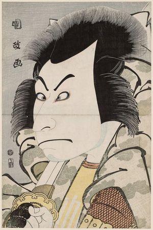 歌川国政: Actor Nakamura Nakazô II - ボストン美術館