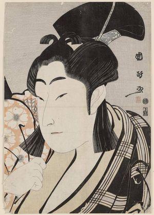 歌川国政: Actor Nakamura Noshio II as Sakuramaru - ボストン美術館