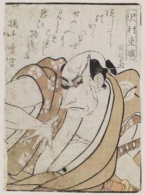 歌川国政: Actor Sawamura Tôzô, from the book Yakusha gakuya tsû (Actors in Their Dressing Rooms) - ボストン美術館