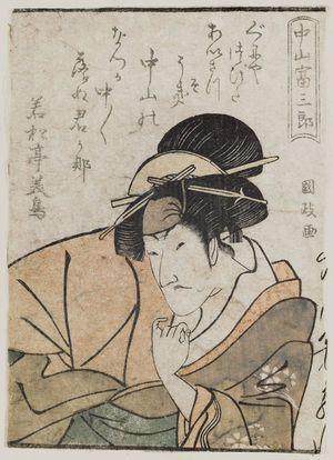 Utagawa Kunimasa: Actor Nakayama Tomisaburô, from the book Yakusha gakuya tsû (Actors in Their Dressing Rooms) - Museum of Fine Arts