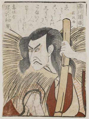 歌川国政: Actor Ichikawa Danzô IV, from the book Yakusha gakuya tsû (Actors in Their Dressing Rooms) - ボストン美術館