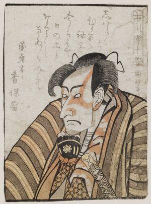 Utagawa Kunimasa: Actor Ichikawa Danjûrô VI, from the book Yakusha gakuya tsû (Actors in Their Dressing Rooms) - Museum of Fine Arts