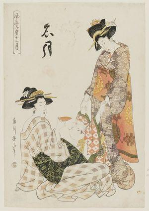 菊川英山: The Eighth Month (Meigetsu), from the series Fashionable Twelve Months of Precious Children (Fûryû kodakara jûni tsuki) - ボストン美術館