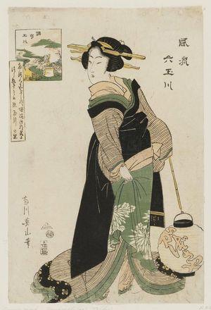Kikugawa Eizan: The Chôfu Jewel River (Chôfu no Tamagawa), from the series Fashionable Six Jewel Rivers (Fûryû Mu Tamagawa) - Museum of Fine Arts