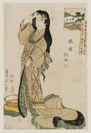菊川英山: Fûryû Mu Tamagawa - ボストン美術館