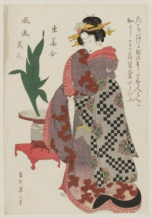 Kikugawa Eizan: from the series Fashionable Beauties Matched with Flower Arrangements (Fûryû bijin hana awase) - Museum of Fine Arts