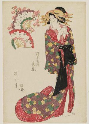 菊川英山: Makio of the Okamotoya, from the series Array of Fashionable Beauties (Fûryû bijin soroe) - ボストン美術館