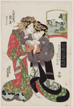 Keisai Eisen: Arai: Michinoku and Michiuta of the Maru-Ebiya, from the series A Tôkaidô Board Game of Courtesans: Fifty-three Pairings in the Yoshiwara (Keisei dôchû sugoroku/Mitate Yoshiwara gojûsan tsui [no uchi]) - Museum of Fine Arts