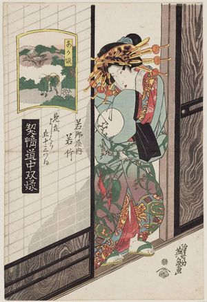 Keisai Eisen: Akasaka: Wakatake of the Wakanaya, from the series A Tôkaidô Board Game of Courtesans: Fifty-three Pairings in the Yoshiwara (Keisei dôchû sugoroku/Mitate Yoshiwara gojûsan tsui [no uchi]) - Museum of Fine Arts