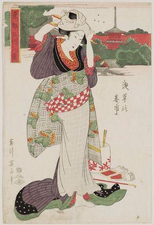 菊川英山: Fair at Asakusa (Asakusa no ? no ichi), from the series Eight Views of Famous Places in the Eastern Capital (Tôto meisho hakkei) - ボストン美術館
