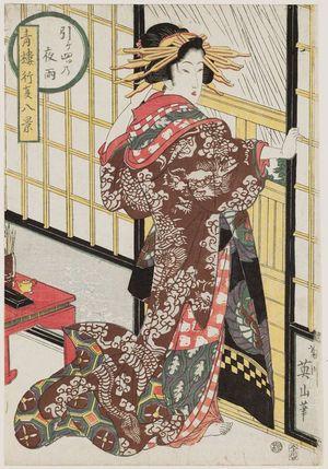 Kikugawa Eizan: Night Rain, from the series Eight Views of Events in the Yoshiwara (Seirô gyôji hakkei) - Museum of Fine Arts