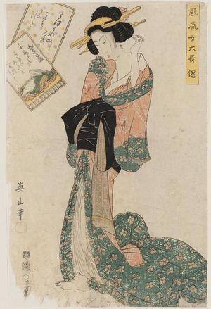 菊川英山: Izumi Shikibu, from the series Fashionable Female Six Poetic Immortals (Fûryû onna rokkasen) - ボストン美術館