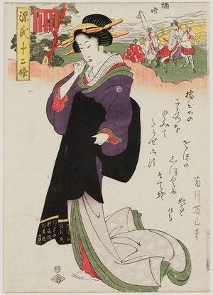Kikugawa Eizan: Hashihime, from the series Twelve Seasons of Genji (Genji jûni kô) - Museum of Fine Arts