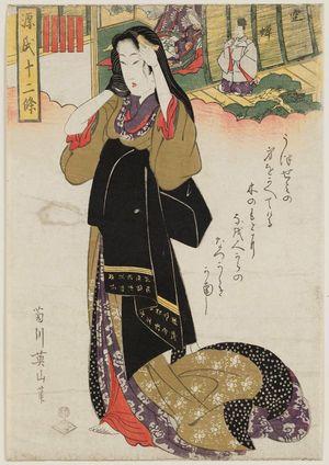 菊川英山: Utsusemi, from the series Twelve Seasons of Genji (Genji jûni kô) - ボストン美術館