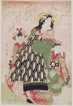 菊川英山: Hanamado of the Ôgiya in Edo-machi Itchome, kamuro Chieda and Saeda - ボストン美術館