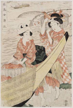 Kikugawa Eizan: Fashionable Fishing Women - Museum of Fine Arts