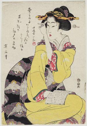 菊川英山: Poem by Jippensha Ikku - ボストン美術館