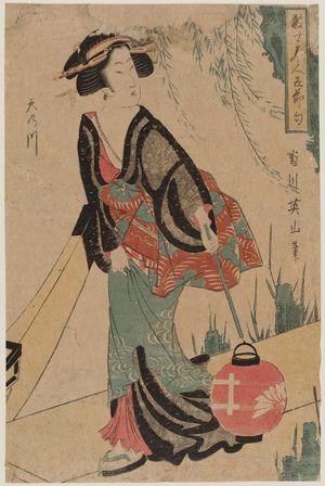 菊川英山: River of Heaven (Amanokawa): The Tanabata Festival, from the series Modern Beauties for the Five Festivals (Tôsei bijin Gosekku) - ボストン美術館