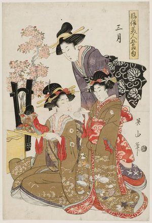 菊川英山: The Third Month (Sangatsu), from the series Fashionable Beauties for the Five Festivals (Fûryû bijin Gosekku) - ボストン美術館