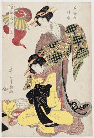 Kikugawa Eizan: Clearing Weather of The Stone Bridge (Shakkyô no seiran), from the series Fashionable Eight Views of Nagauta Songs (Fûryû nagauta hakkei) - Museum of Fine Arts