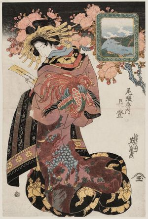 Keisai Eisen: Nagato of the Owariya - Museum of Fine Arts