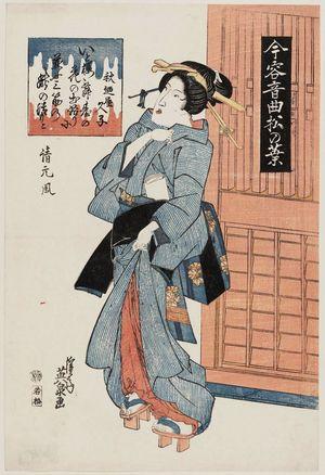 Keisai Eisen: Imayô onkyoku matsu no ha - Museum of Fine Arts