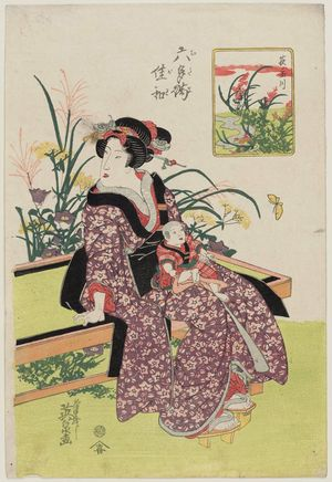 Keisai Eisen: Hagi no Tamagawa, from the series Six Jewel Rivers (Mu Tamagawa) - Museum of Fine Arts