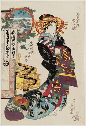 Keisai Eisen: Ôji Gongen: Hanamurasaki of the Ebiya, from the series Courtesans for Compass Points in Edo (Keisei Edo hôkaku) - Museum of Fine Arts