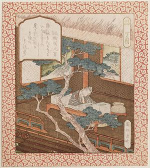 Yashima Gakutei: Prosperity: Ding Gu (Roku, Teiko), from an untitled series of Happiness, Prosperity, and Longevity (Fukurokuju) - Museum of Fine Arts