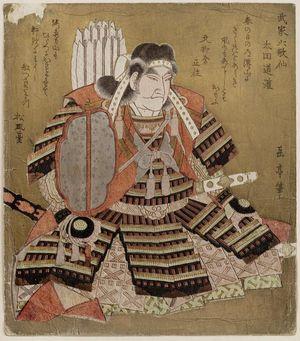 Yashima Gakutei: Ôta Dôkan, from the series Warriors as Six Poetic Immortals (Buke Rokkasen) - Museum of Fine Arts