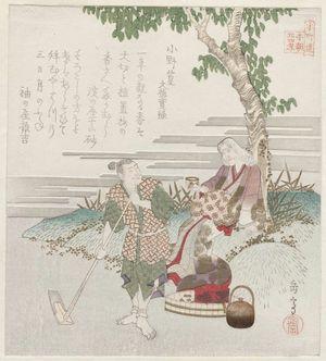 Yashima Gakutei: The Tale of Ono no Takamura from An Official Account of the Montoku Era (Ono no Takamura, Montoku jitsuroku), from the series Twenty-four Japanese Paragons of Filial Piety for the Honchô Circle (Honchôren, Honchô nijûshi kô) - Museum of Fine Arts